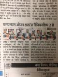 Shri Maheshwari Navyuvak Mandal Open Team Chess Championship